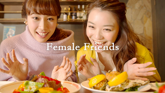 Female Friends